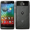Unlocking by code Motorola XT 890