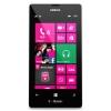 Unlocking by code Nokia Lumia 521